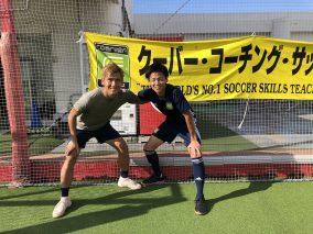 【卒業生紹介】プロサッカー選手松本光平さん「海外でプロになる秘訣は直談判」