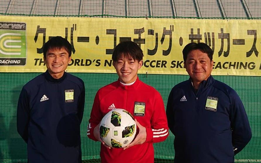 元プロサッカー選手・堂安 憂さん「コーチはじめました」