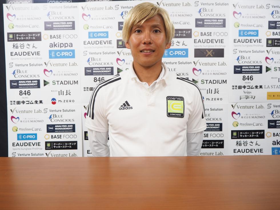 松本光平選手「目標はクラブW杯再出場」